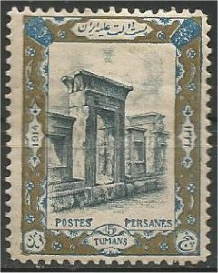 IRAN, 1915, MH 5t, Coronation Scott 577