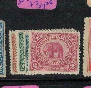India Sirmoor Elephant SG 22-5 MOG (8etw)