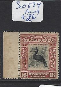 NORTH BORNEO (PP2607B)  16C  BIRD   SG 174  MOG