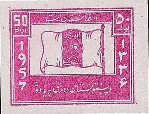 Afghanistan 1957 Pashtunistan Flag MNH**