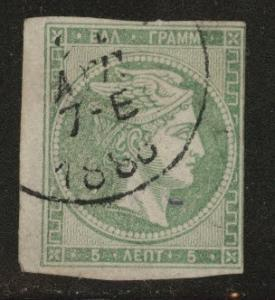 Greece Scott 53 Used 1880 Hermes Head