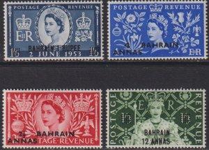 1953 Bahrain complete Coronation set MNH Sc# 92 93 94 95 CV $15.25 Stk #4