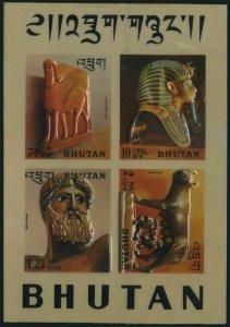Bhutan 126h-126i,MNH.Michel Bl.44-45. History of Sculpture,1971.3-D.