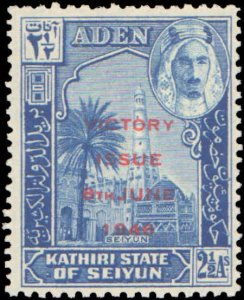 1946 Aden - Kathiri State of Sieyun #12-13, Complete Set(2), Never Hinged