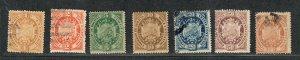 Bolivia Sc#40-46 M+U/H/F-VF, Cv. $74.50