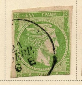 Greece 1880-82 Early Issue Fine Used 5l. 326917