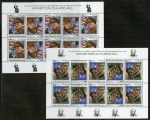 CENTRAL AFRICA 2019 55th MEMORIAL ANN OF WINSTON CHURCHILL TETE-BECHE SHEETS NH