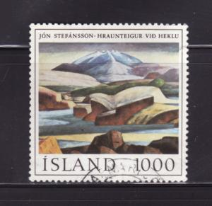 Iceland 511 Set U Art, Painting