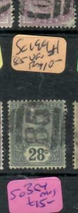 CEYLON (P2612BB) QV SG 199 28C #85   CANCEL   VFU  ANTIQUE OVER 100 YEARS OLD