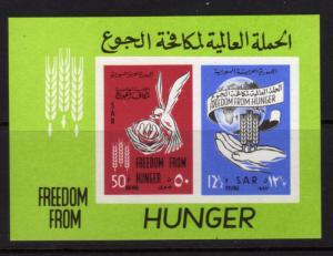 Syria S.A.R. C91A Freedom from Hunger (187)