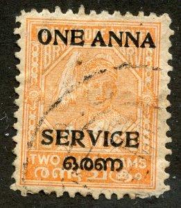 India- Feudatory States, Travancore-Cochin, Scott #o14b, Used