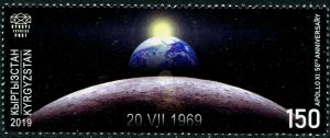 HERRICKSTAMP NEW ISSUES KYRGYZSTAN-KEP Moon Landing