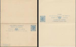 Malaya Straits Settlements UPU Pre-Stamped Post Card 3c QV with Reply Card Mint
