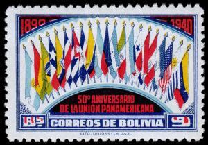 Bolivia Scott 269 (1940) Mint VLH VF, CV $4.50 C