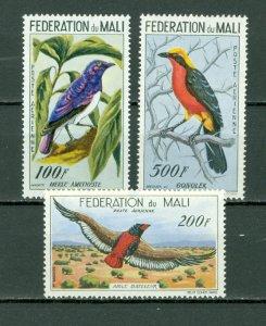 MALI 1960 BIRDS #C2-4... SET...MNH...$37.00