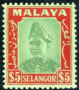 SELANGOR-UNISSUED $5 Green & Red/Emerald.  A lightly mounted mint example