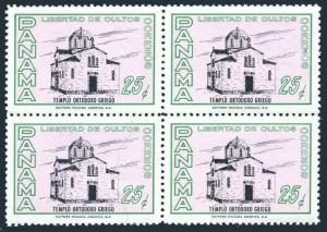 Panama 441H block/4,MNH.Mi 613. Freedom of Religion,1961Greek Orthodox Temple.