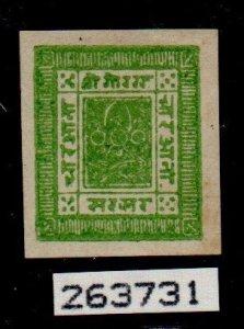Nepal 6 Mint Hinged w/ PF Certificate