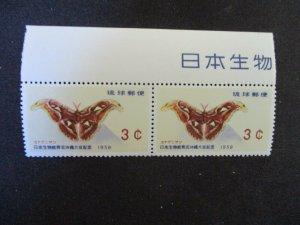 Ryukyu #57 Mint Never Hinged WDWPhilatelic (H6K9) 2