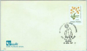 86662 - ARGENTINA - Postal History -  Special postmark on COVER 1987   ROTARY