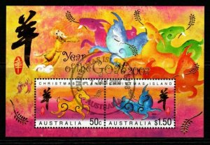 CHRISTMAS ISLAND SGMS525 2003 CHINESE NEW YEAR YEAR OF THE GOAT FINE USED