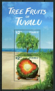 Tuvalu Trees Stamps 2015 MNH Tree Fruits Fala Hala Fruit Nature Flora 2v S/S