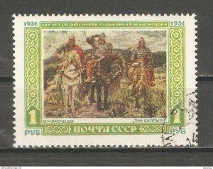 Russia/USSR 1951,Paintings,Works of Victor Vasnetsov,Scott # 1595, VF CTO OG