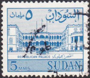 Sudan #146A Used,    variety world stamps