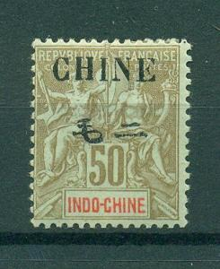 France Offices - China sc# 30 mh cat value $10.00