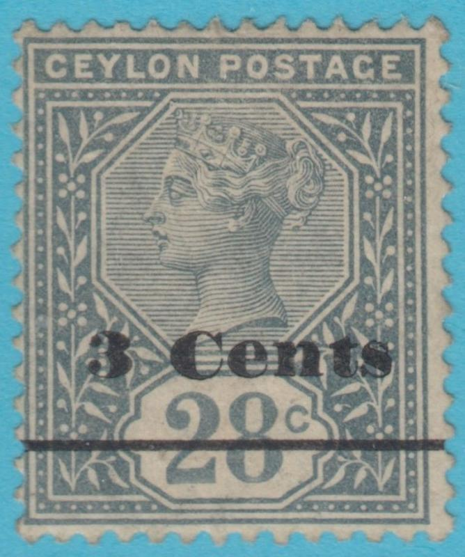 CEYLON 157  MINT HINGED OG * NO FAULTS EXTRA FINE !