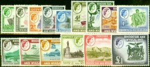 Rhodesia & Nyasaland 1959-62 Set of 15 SG18-31 V.F Very Lightly Mtd Mint