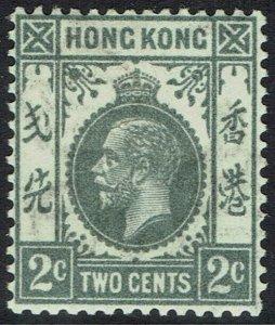HONG KONG 1921 KGV 2C WMK MULTI SCRIPT CA