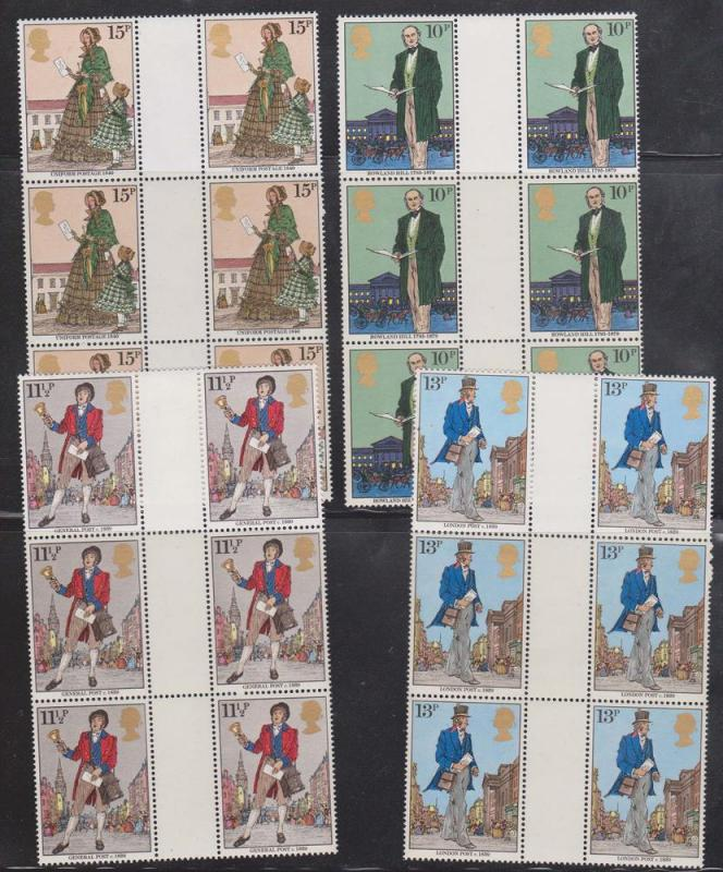 Great Britain - 1979 Rowland Hill Set Gutter Blocks VF-NH