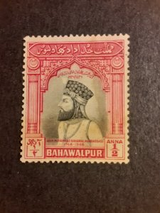 *Pakistan Bahawalpur #1                    Used
