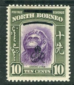 NORTH BORNEO; 1947 early Crown Colony issue fine mint hinged 10c. value