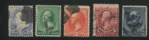 1887-1888 US Stamps #212-216 Used F/VF Canceled Set Catalogue Value $96