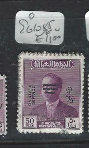 IRAQ   (P1206B)  OFFICIAL KING  50F  SG O1085       VFU