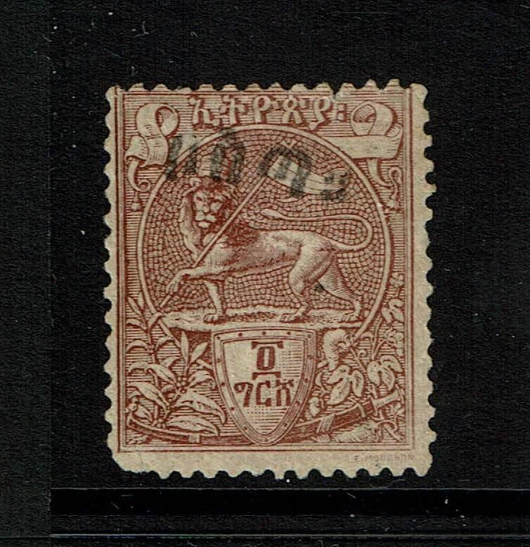 Ethiopia SC# 19, Mint No Gum, shallow Hinge thin - S2525