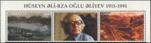 1996 Azerbaina #577a, Complete Set, Pair + Label, Never Hinged