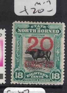 North Borneo SG 287 MOG (4dot)