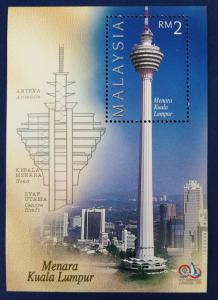 Malaysia Scott # 598 KL Tower Souvenir Sheet MNH