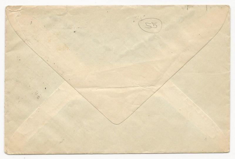 Germany DDR Scott #154 on Cover to New Haven, Connecticut USA 1954