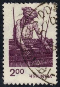 India #848a Weaving, used (0.20)