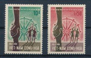 [I820] Vietnam 1967 good unissued set of stamps very fine MNH $140