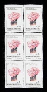 ARGENTINA SCOTT #1526 (FLOR DE CACTUS) BLOCK OF 6 MNH-OG HIGH CV