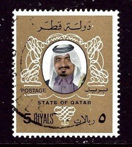 Qatar 555 Used 1979 issue    (ap4248)