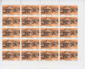 South West Africa - #403 - 1977 - MNH - Sheet of 20 stamps - CV$7.00