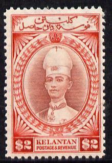 Malaya - Kelantan 1937-40 Sultan Ismail Chef\'s Hat $2 mo...