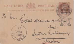 Indian States 1/4a QV Postal Card Overprinted Gwalior 1896 Gwalior State to I...
