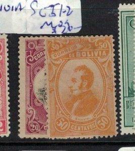 Bolivia SC 51-2 MOG (3eky)